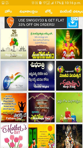Telugu logili photos health poems wishes jokes by Telugu