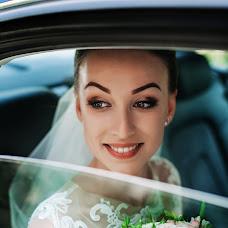 Wedding photographer Marta Bondaruk (Marta55). Photo of 13.09.2017
