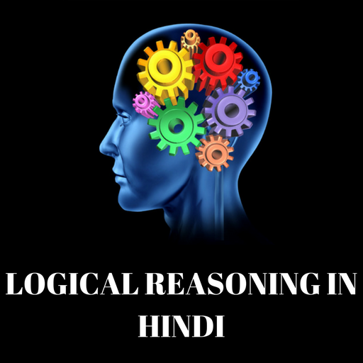 Logical Reasoning in Hindi