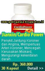 jianxin - cardio power