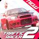 Traffic Racer 2018 - Free Car Racing Games
