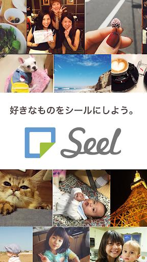 Seel [シール] シール作成印刷アプリ