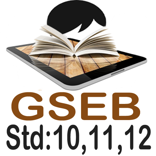 GSEB APP - Apps on Google Play