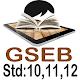 GSEB All MCQ (app)