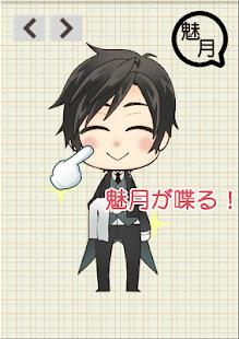 Chibi Life With Butler Mizuki Screenshot Thumbnail