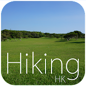 Hiking HK: Best Hiking Guide