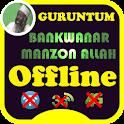 Bankwanar Manzon Allah -Ahmad Guruntum MP3 Offline icon