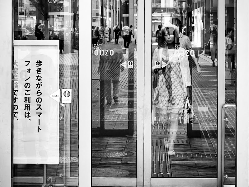 Tokyo street  di giuliobrega