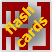 Flashcards - TeachingMachine