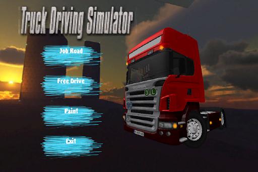 実際のトラックドライビングシミュレータ