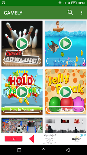 GAMELY Pocket GAME  - lightweight online games 1.2.1 screenshots 2