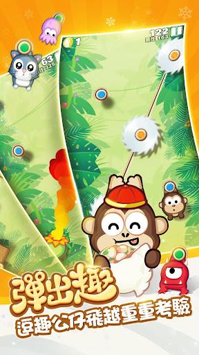 彈彈猴 for PC