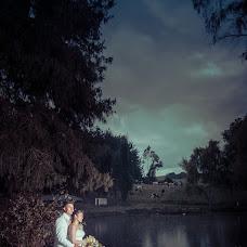 Fotógrafo de bodas Binson Franco (binson). Foto del 17.11.2015