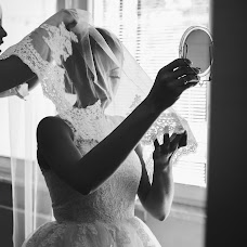 Svatební fotograf Vlaďka Höllova (VladkaMrazkov). Fotografie z 26.06.2018