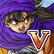 DRAGON QUEST V - Androidアプリ