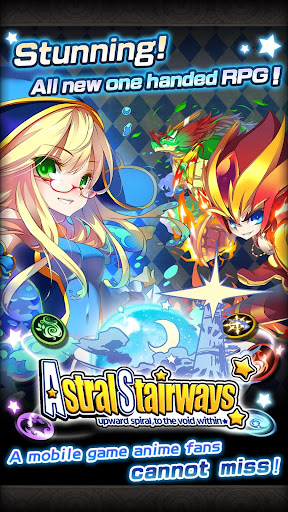 Astral Stairways International 4.0.3 de.gamequotes.net 1