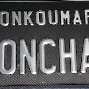 ハイゼットトラック ジャンボのカスタム事例画像 ドンちゃん (team's Lowgun 四国)さんの2020年09月07日16:44の投稿