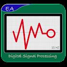 Digital Signal Processing icon