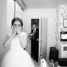 Wedding photographer Anastasiya Korzina (stasybasket). Photo of 13.07.2016