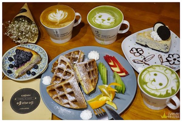醲咖啡(苗栗頭份)-手工甜點下午茶咖啡廳-另有咖哩飯/義大利麵等正餐選擇
