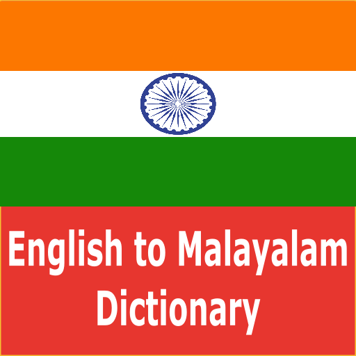 Malayalam Dictionary - Offline