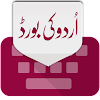Native Urdu Tastatur 2018
