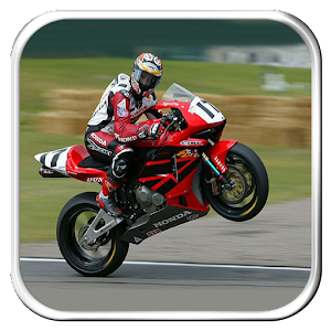 High Speed Moto Bike Racing:3D for PC and MAC