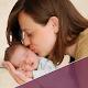 Achtsam schwanger - angstfrei entbinden Download for PC Windows 10/8/7
