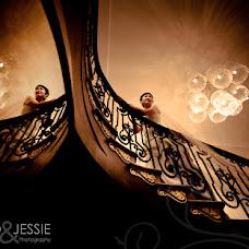 Wedding photographer Jessie Li (li). Photo of 16.07.2014