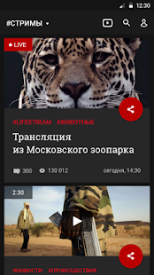 Life.ru Новости- screenshot thumbnail
