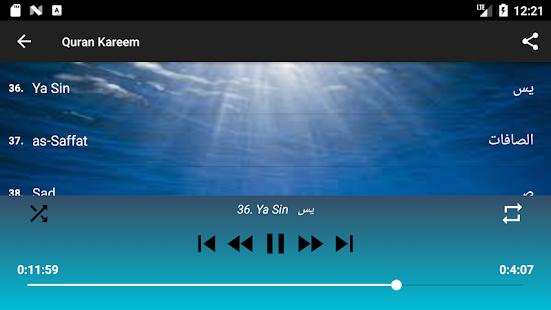 Download الشيخ صلاح بوخاطر قرآن كريم كامل بدون إنترنت For PC Windows and Mac apk screenshot 16