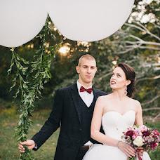 Wedding photographer Vladislav Cherneckiy (mister47). Photo of 05.10.2016