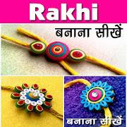 Rakhi Making Guide (राखी बनाना सीखें) icon