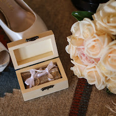 Wedding photographer Diseño Martin (disenomartin). Photo of 09.10.2017