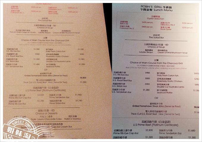 台南晶英酒店ROBIN'S GRILL. TEPPAN牛排屋菜單