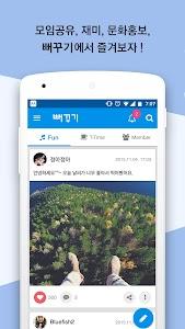 미팅,채팅,소개팅은 뻐꾸기 screenshot 0