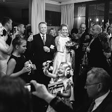 Wedding photographer Aleksey Snitovec (Snitovec). Photo of 23.01.2018