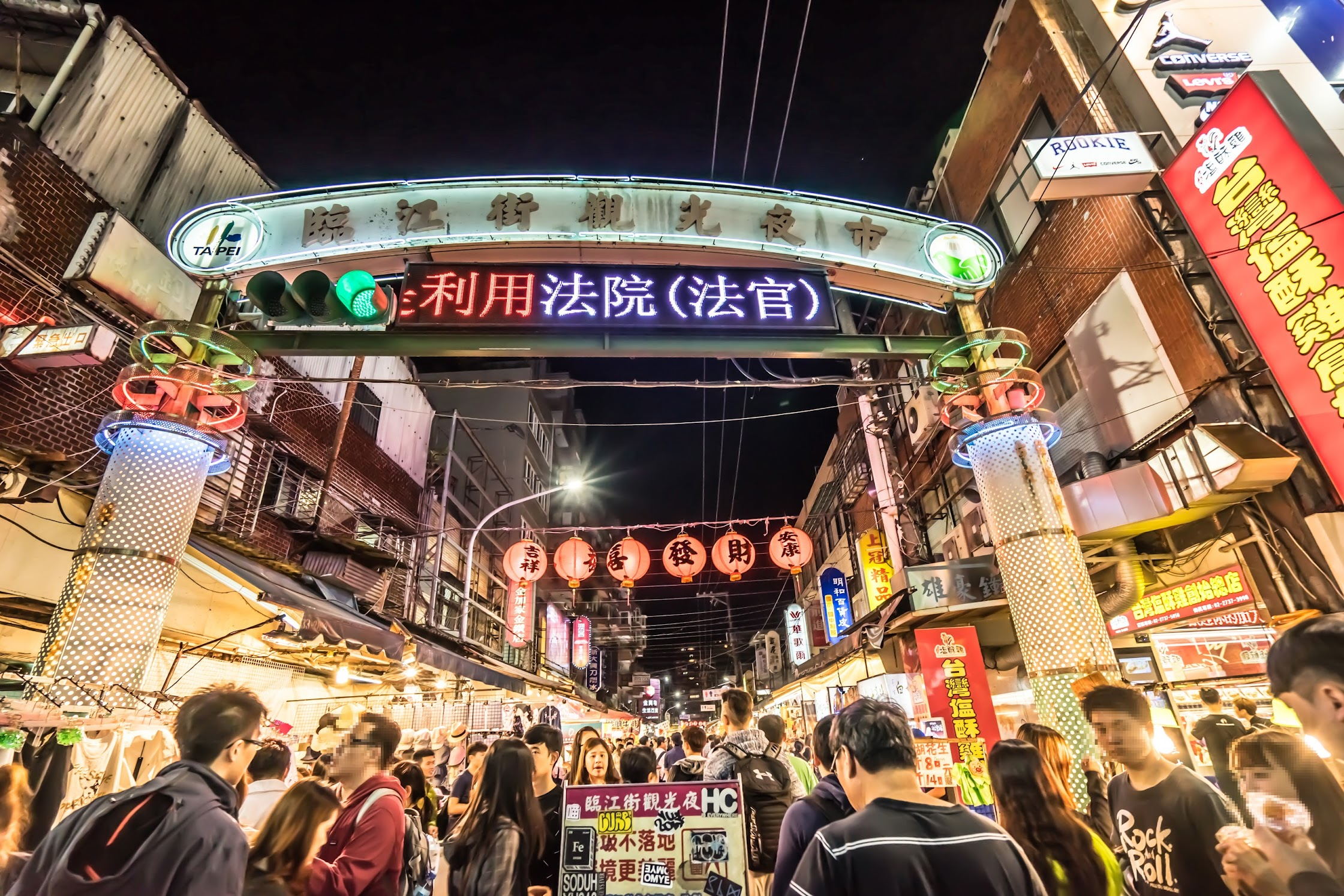 Tonghua Night Market (Linjiang Street Night Market)2