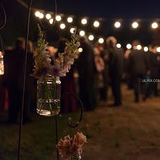 Wedding photographer Ulises Barranco (ulises). Photo of 20.12.2016