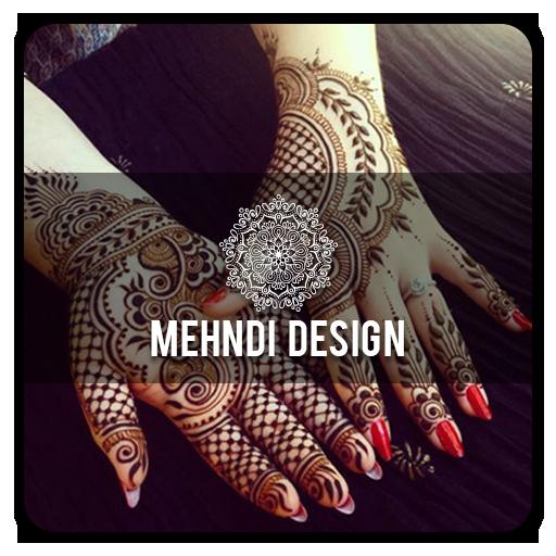 Eid Mehndi Designs 2017