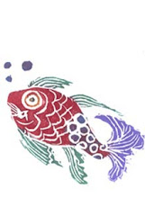 Photo: Fish 2