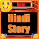 hindi story video for kids urdu hindi stories for PC