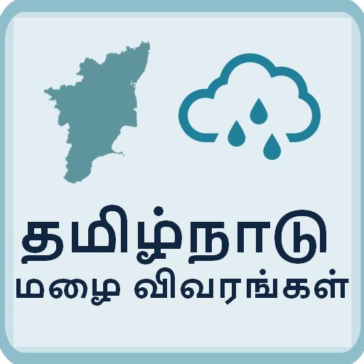 Tamil Nadu Rainfall Details