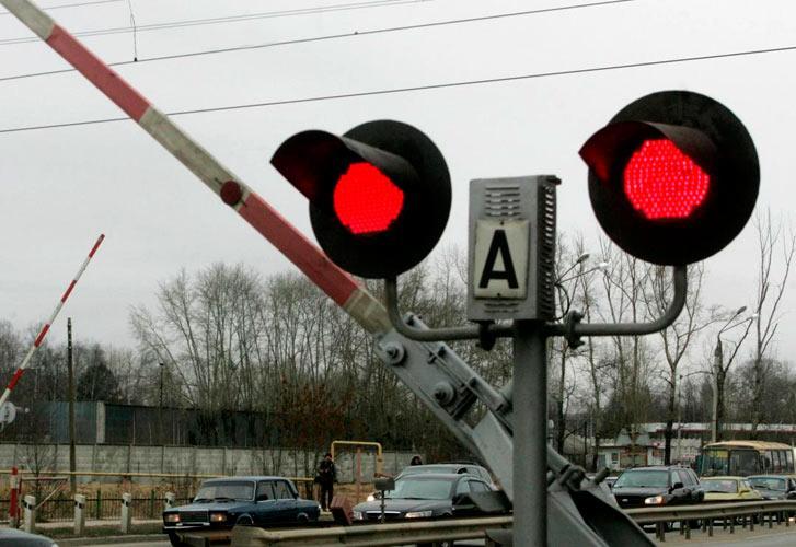 проезд на красный свет светофора ile ilgili görsel sonucu