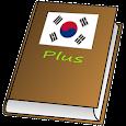Understand Korean Plus