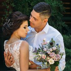 Wedding photographer Anna Solareva (MrsSolareva). Photo of 14.08.2018