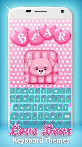 可爱的键盘蜂蜜