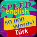 İngilizce Öğrenme 50000 kelime icon