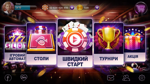 Poker Ukraine HD  screenshots 11