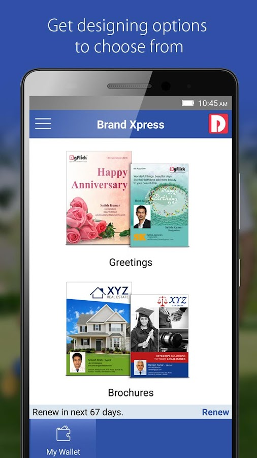 Brand Xpress- screenshot